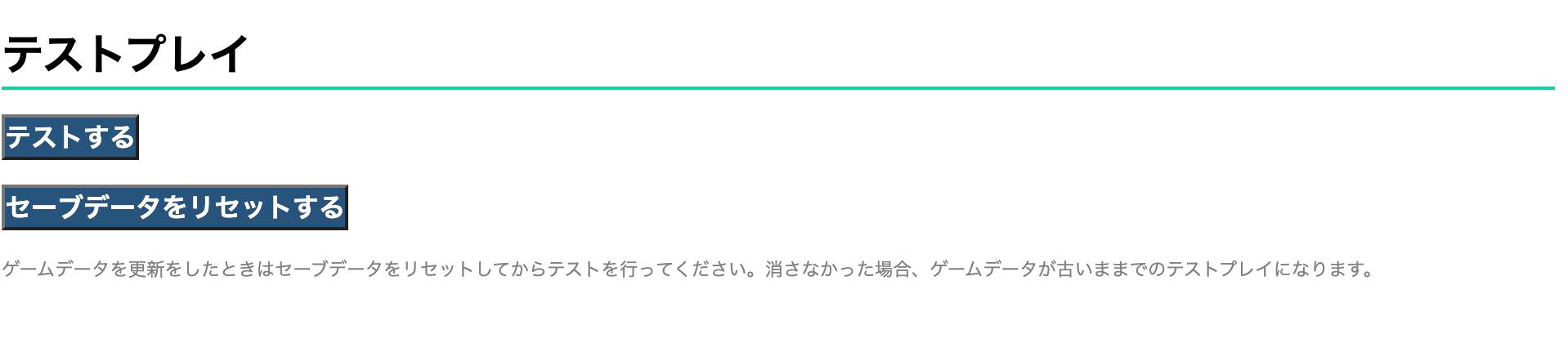 スクリーンショット 2020-06-13 10.24.41.png