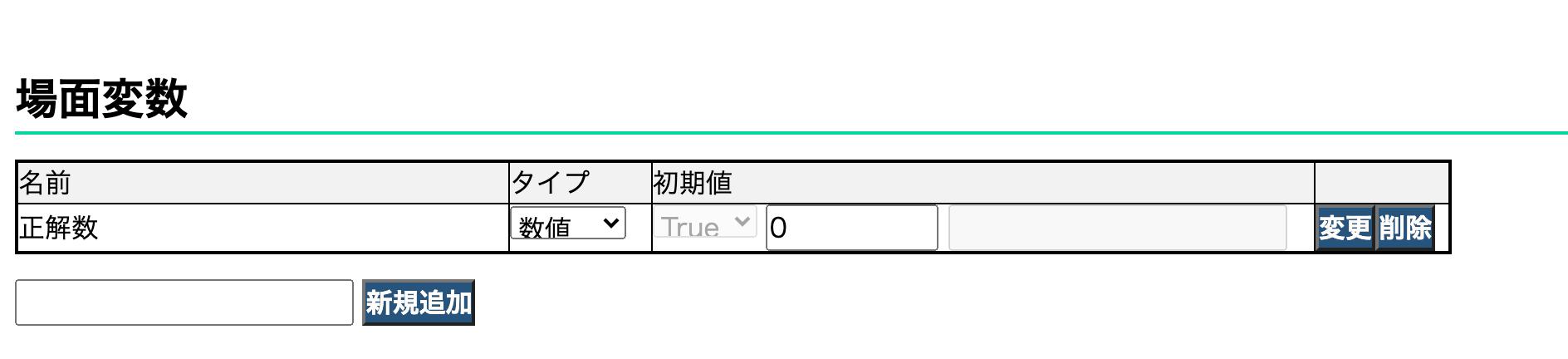 スクリーンショット 2020-06-28 09.53.41.png