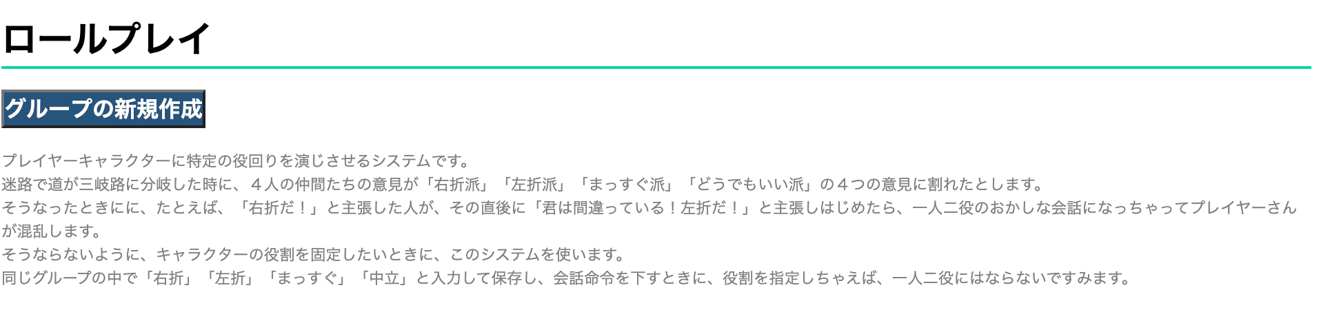 スクリーンショット 2020-06-28 10.27.19.png