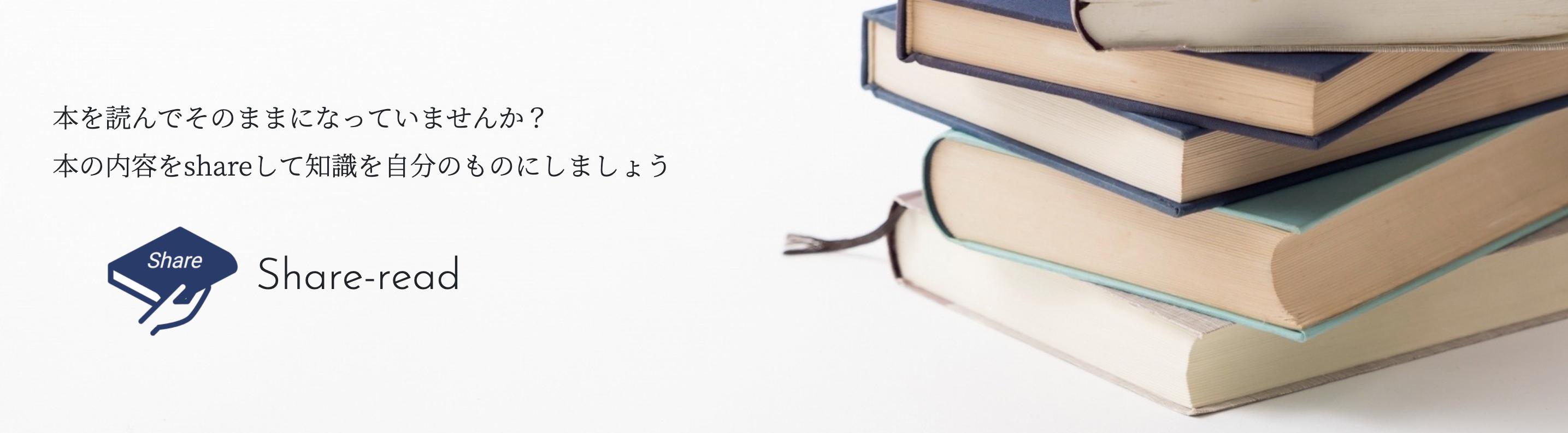 トップ画.png