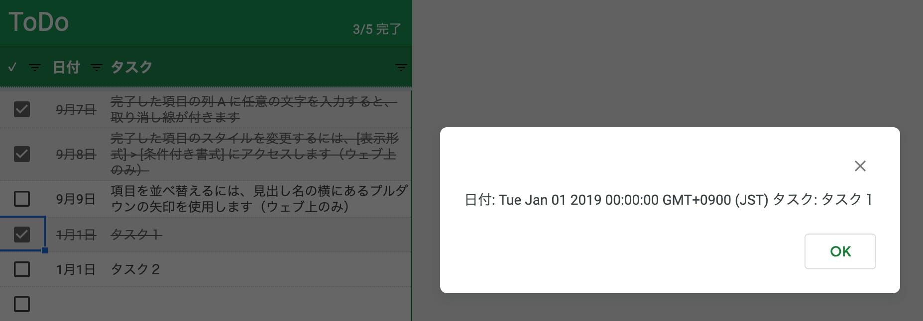 スクリーンショット 2019-06-17 11.36.03.png