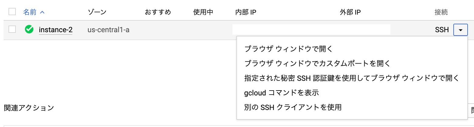 gcp_01.jpg
