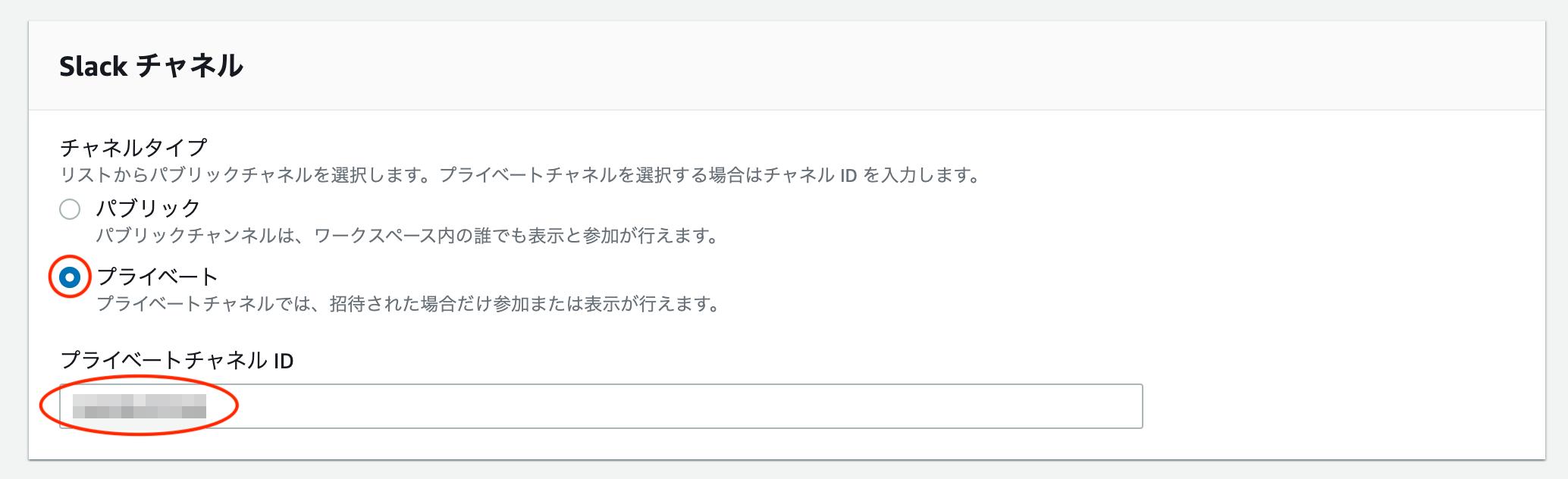 スクリーンショット 2020-03-03 20.10.39.png