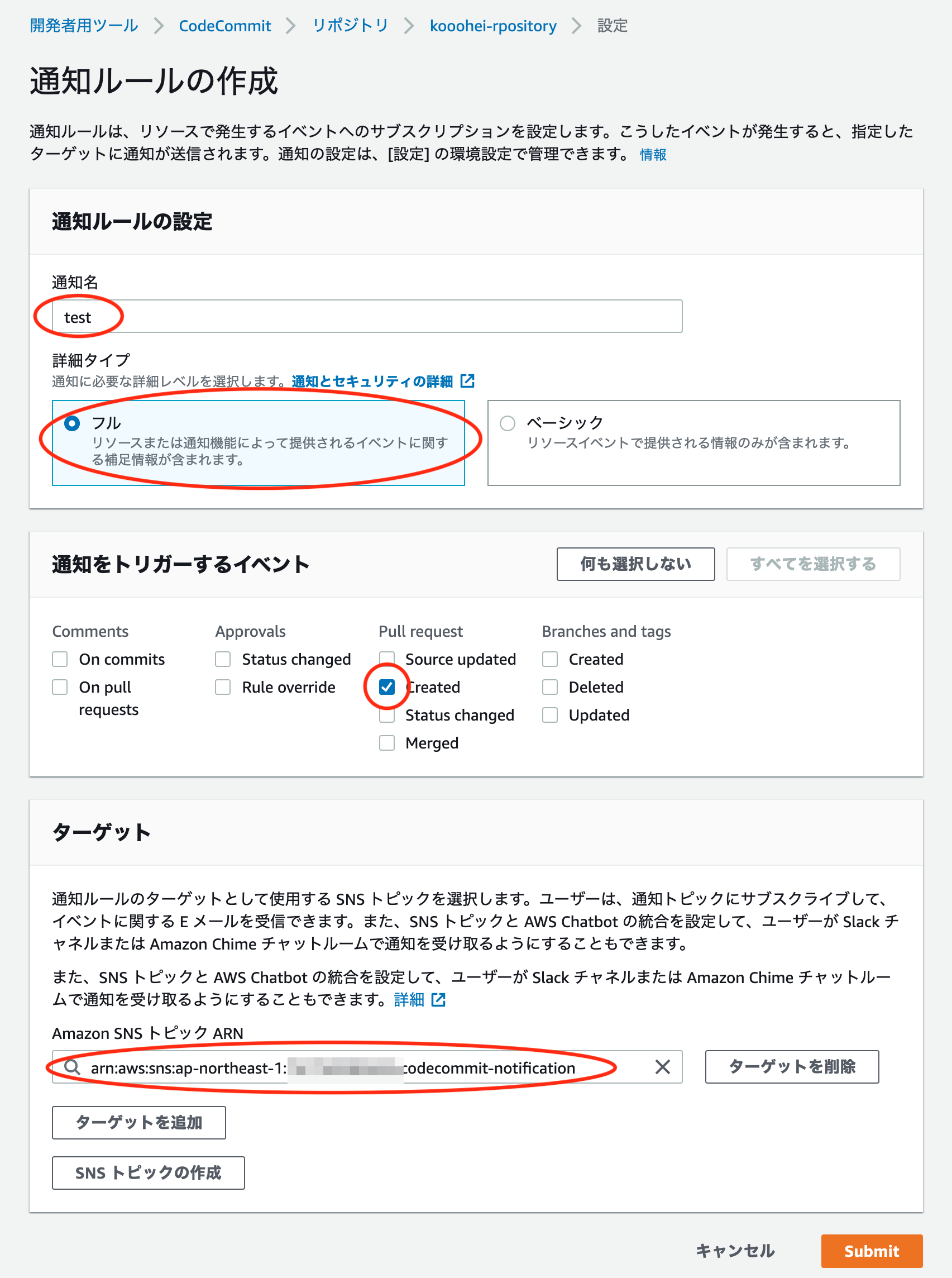 screencapture-ap-northeast-1-console-aws-amazon-codesuite-codecommit-repository-kooohei-rpository-notifications-create-2020-02-28-14_07_36.png