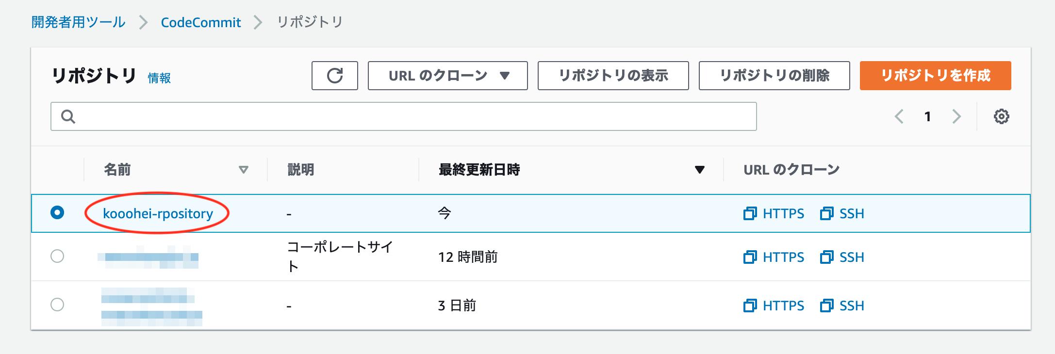 スクリーンショット 2020-02-28 14.01.13.png