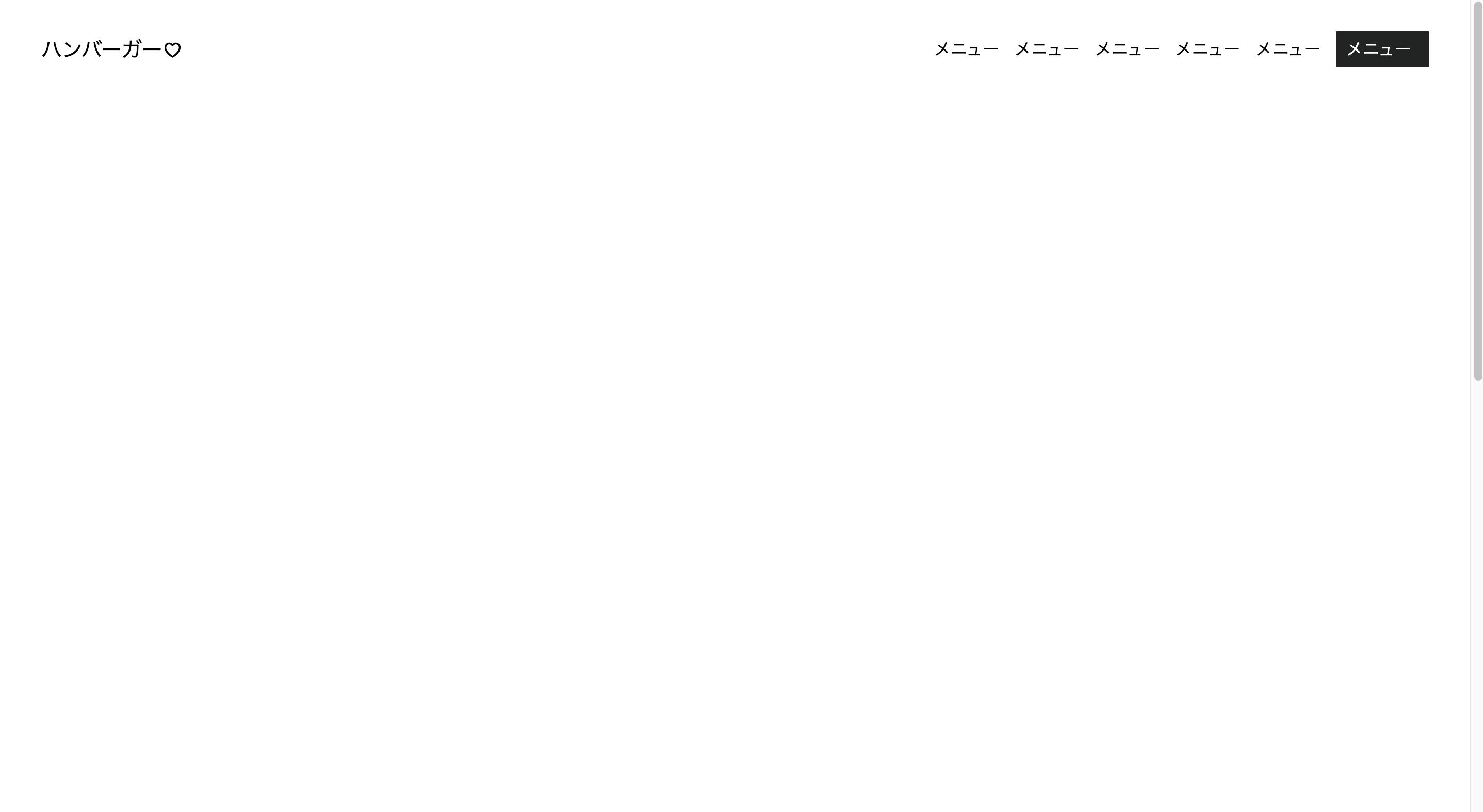 スクリーンショット 2021-02-10 21.09.32.png