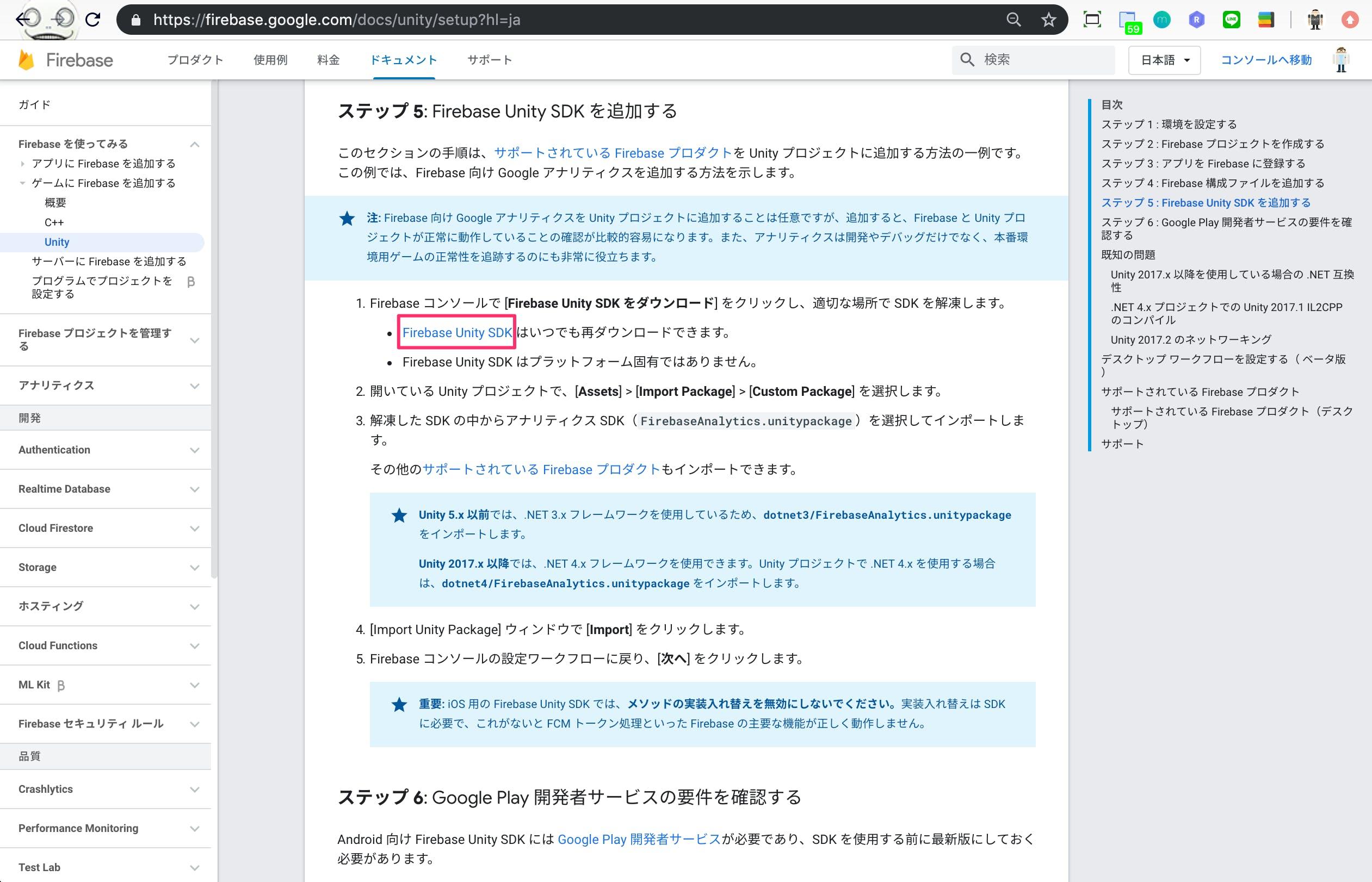 スクリーンショット 2019-06-17 0.37.33.png