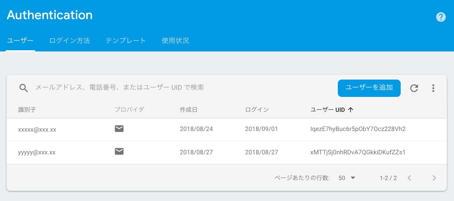 スクリーンショット 2019-06-17 4.29.02.png