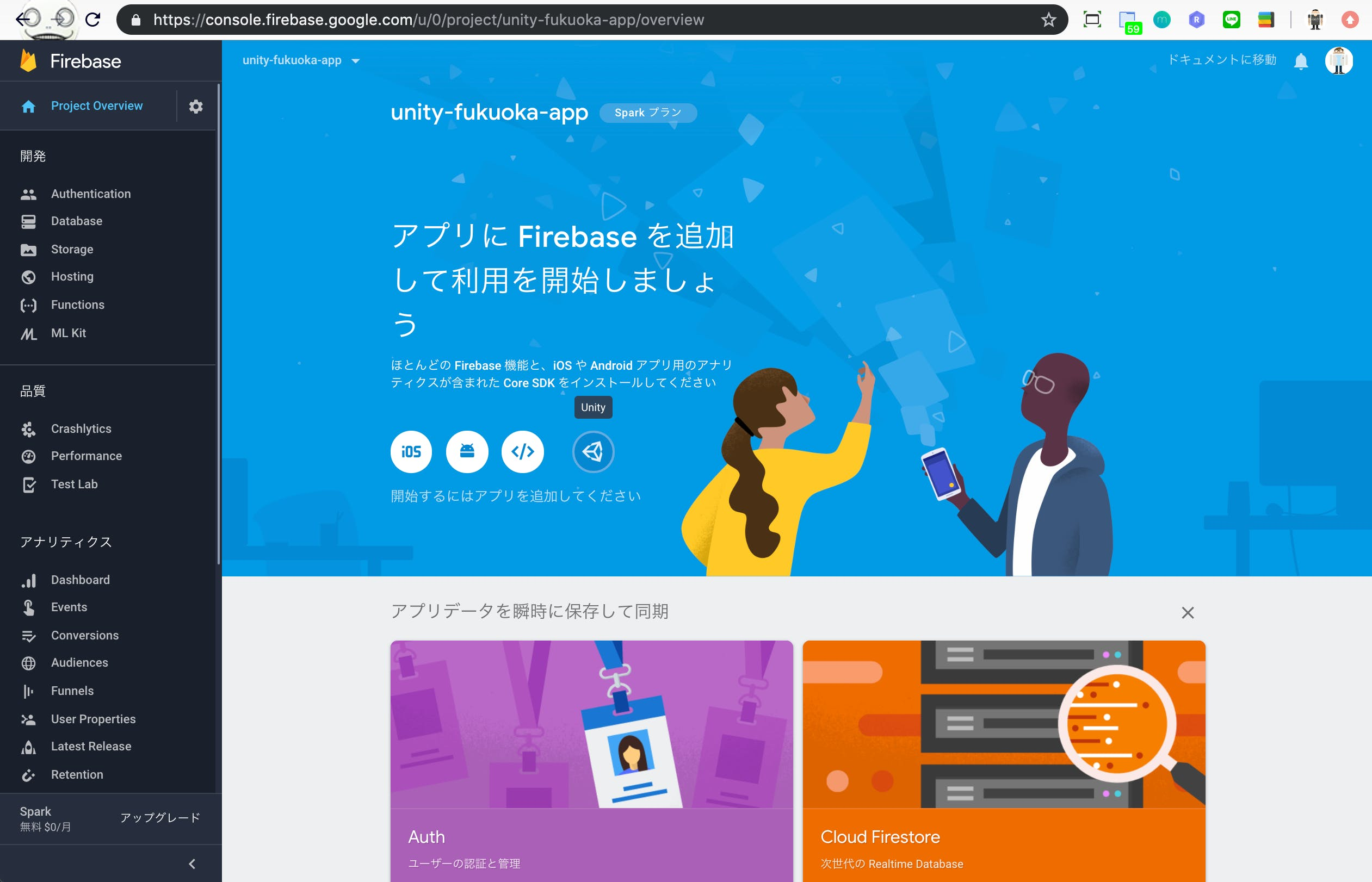 スクリーンショット 2019-06-17 0.40.06.png