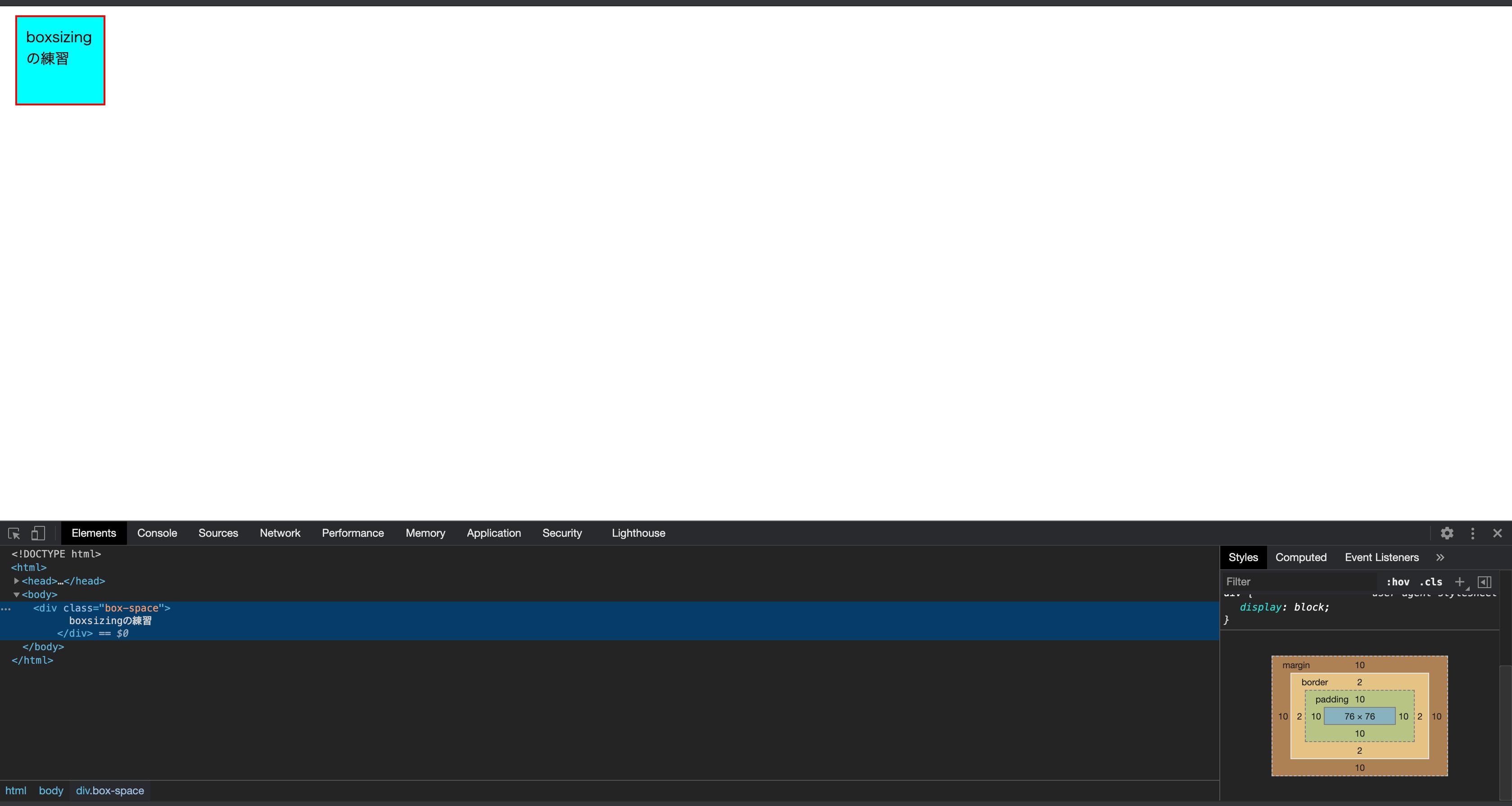 boxsizingpresense.png