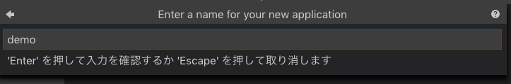 enter_new_application.png