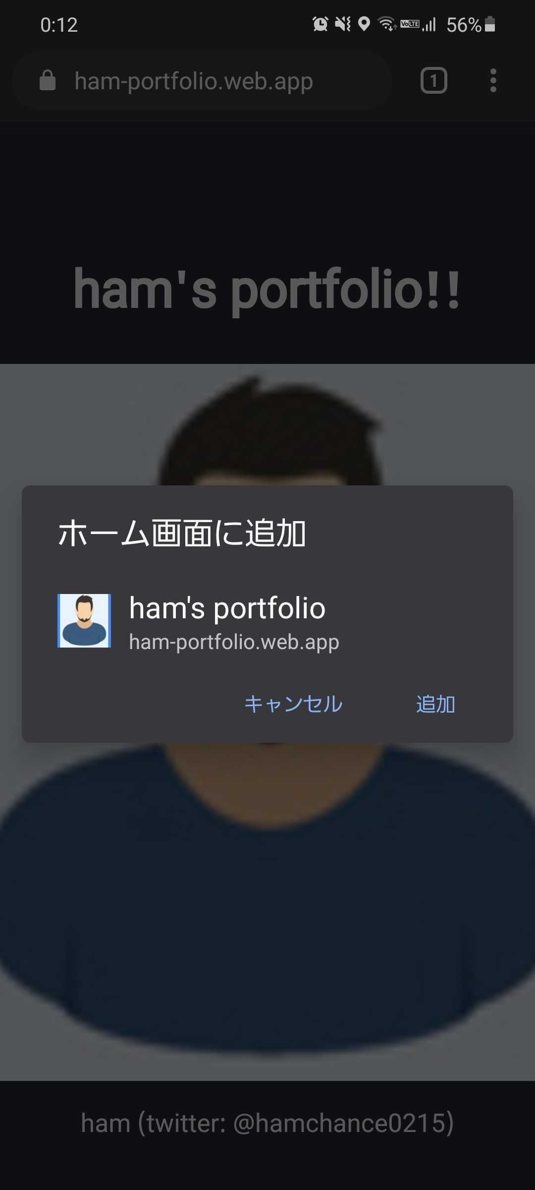 Screenshot_20200911-001238_Chrome.jpg