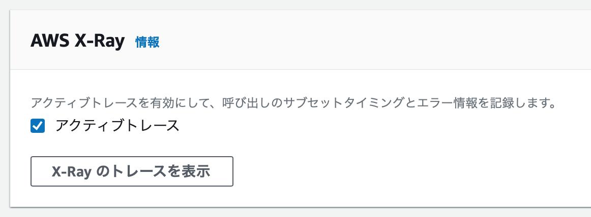 ScreenShot_lambda.png