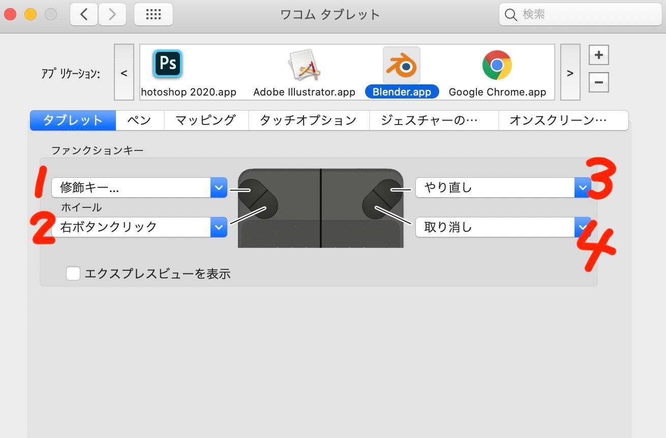 スクリーンショット 2020-04-14 10.59.17.jpg