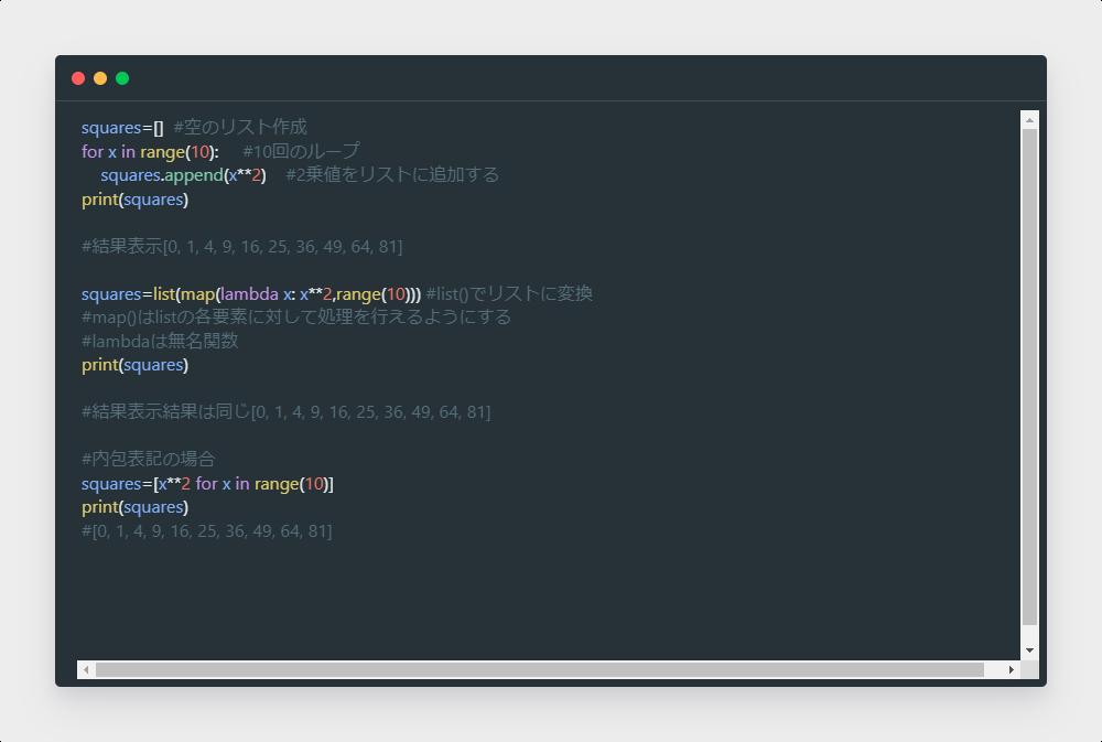 zenified-code (4).png
