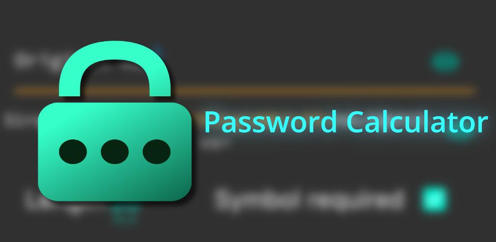 PasswordCalculatorHeader.png
