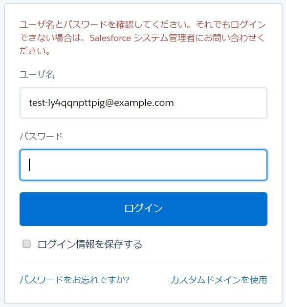 login-screen2.PNG