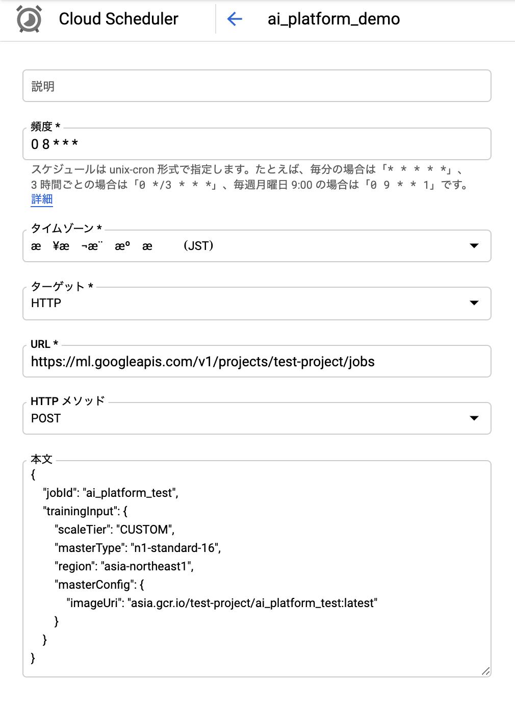 scheduler_sample