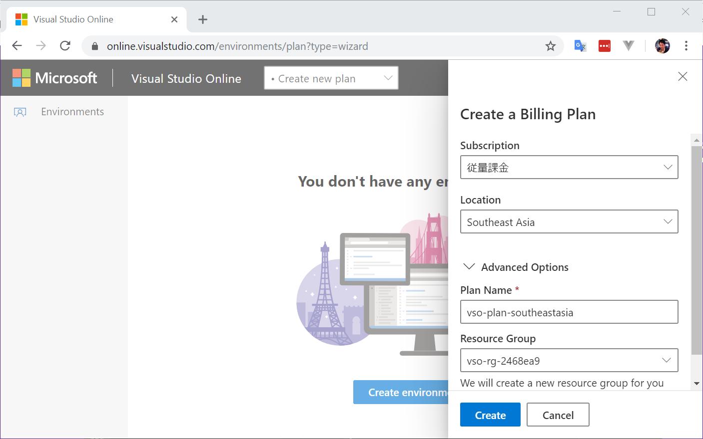 Visual Studio Online - Google Chrome 2019-11-05 10.02.28.png
