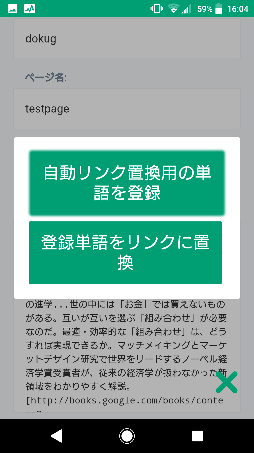 4.modal.png