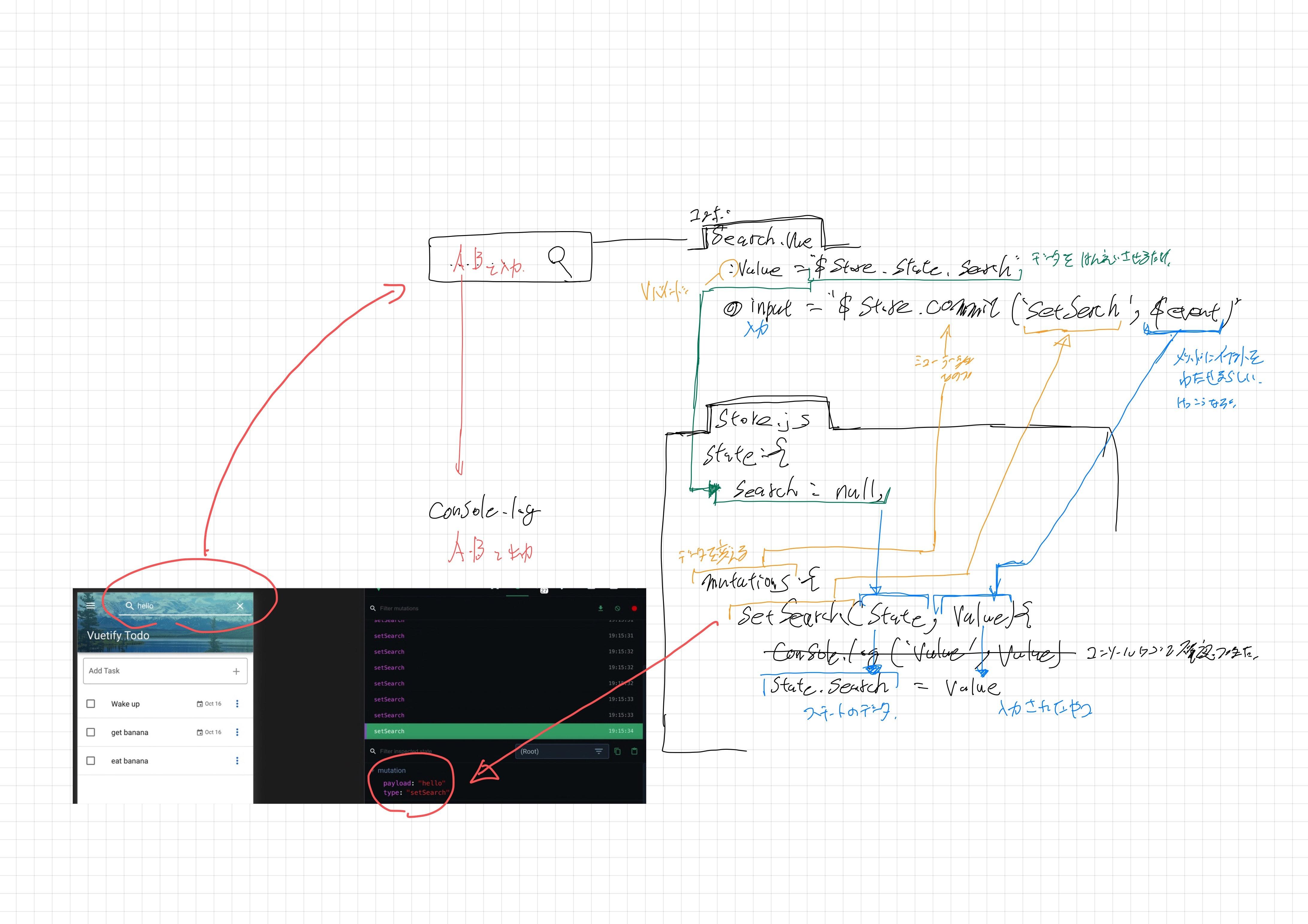 プログラミング-22.jpg