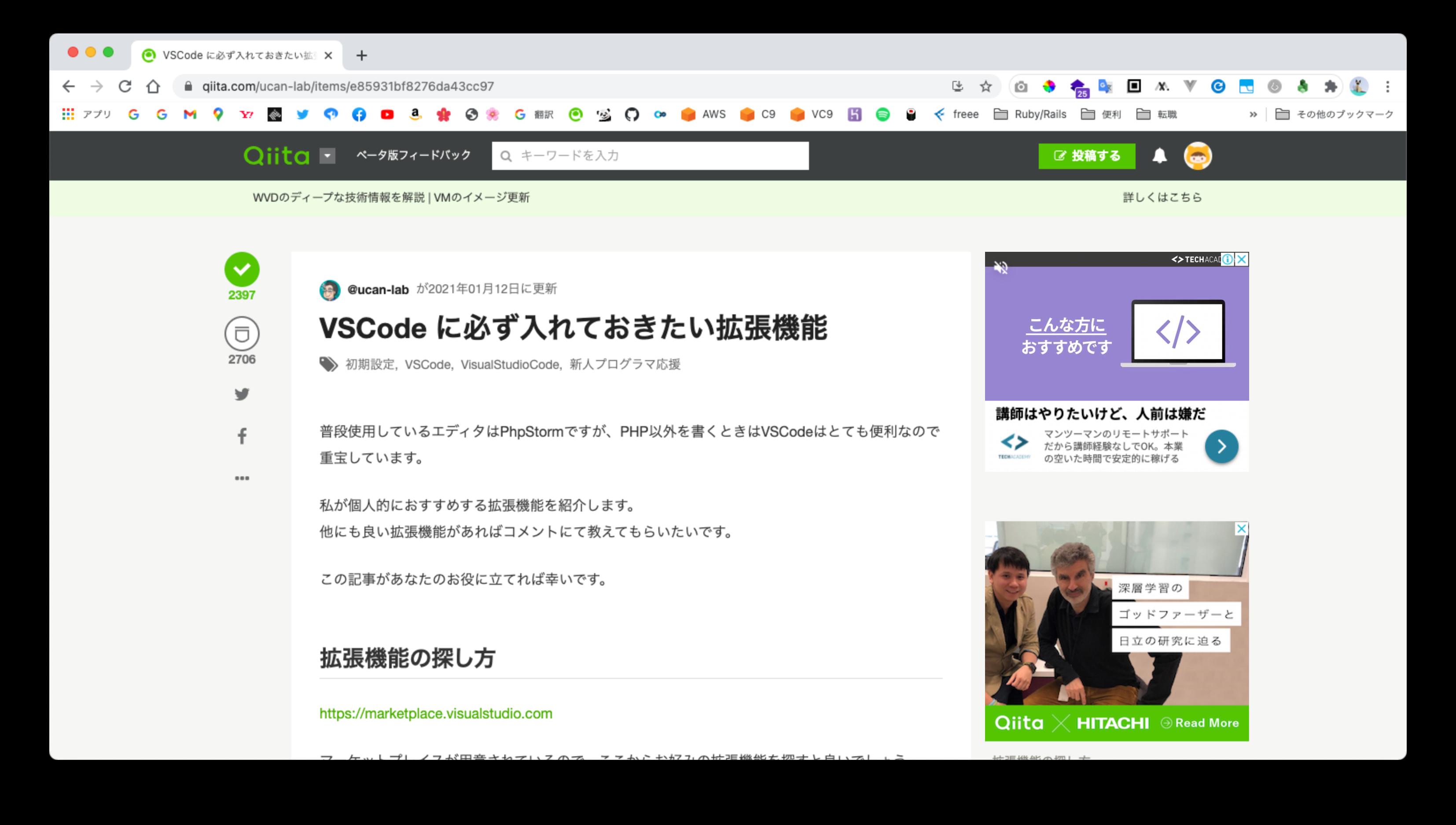 スクリーンショット 2021-02-23 14.20.01.png