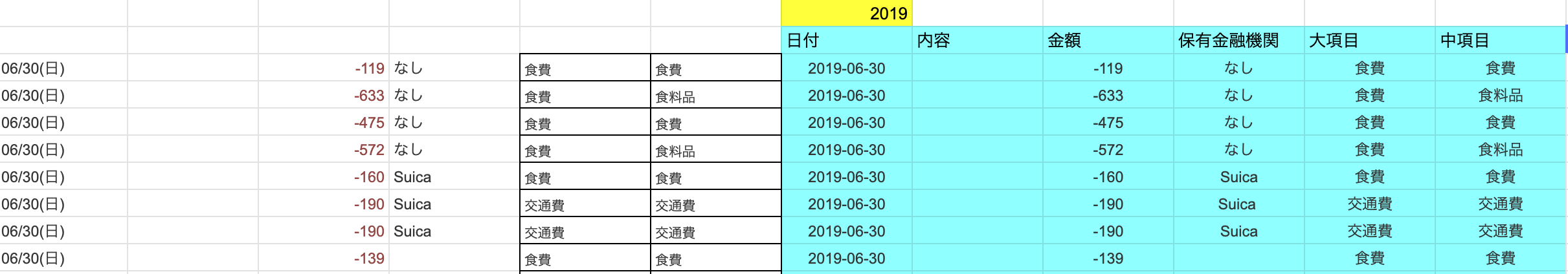 スクリーンショット 2019-07-15 14.14.46.png