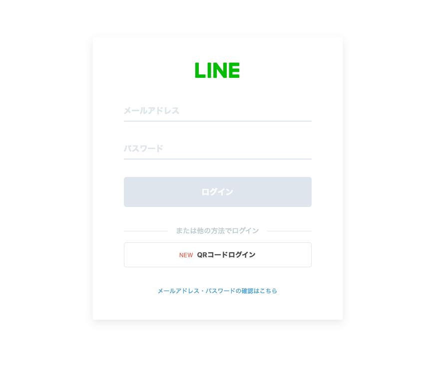 スクリーンショット 2020-12-03 18.36.56.png