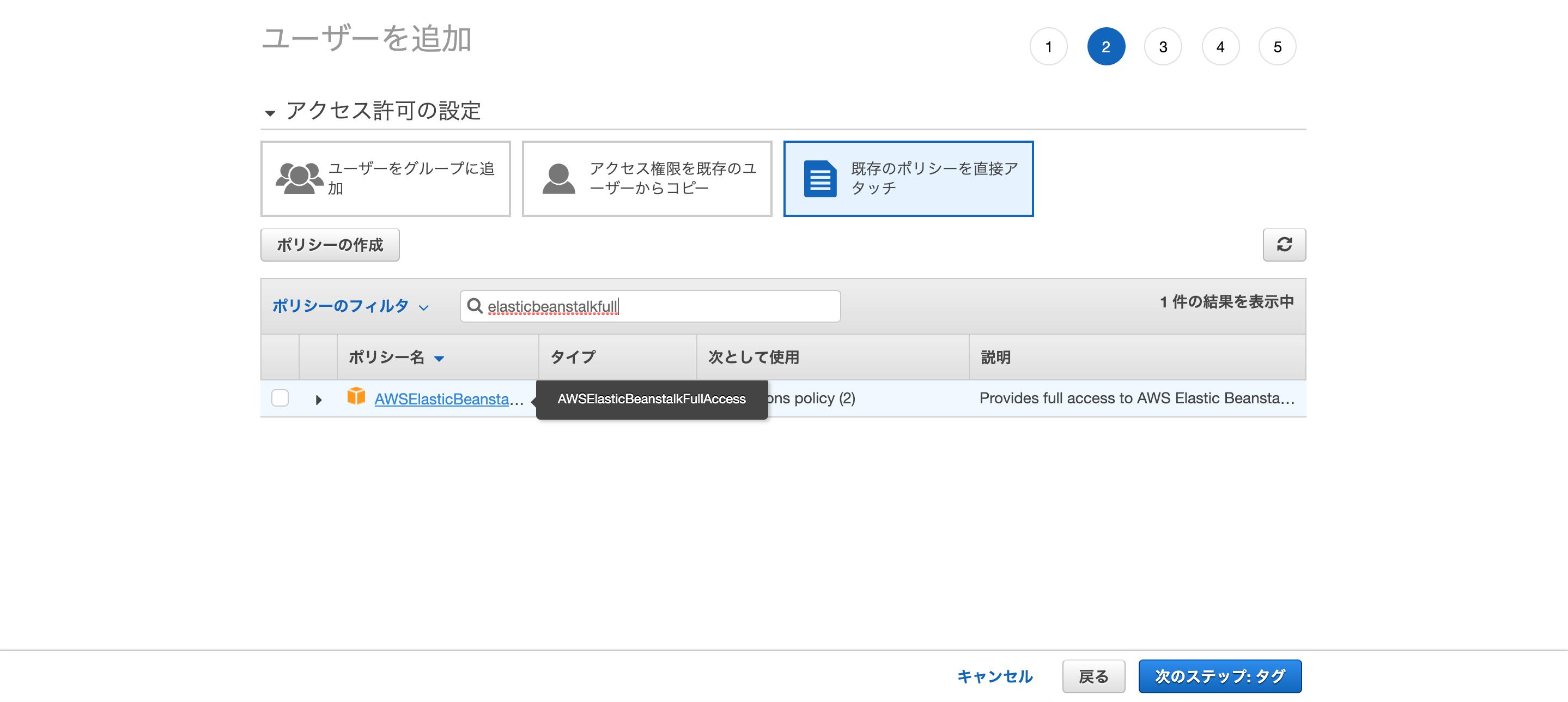 スクリーンショット 2019-04-19 0.56.56.png