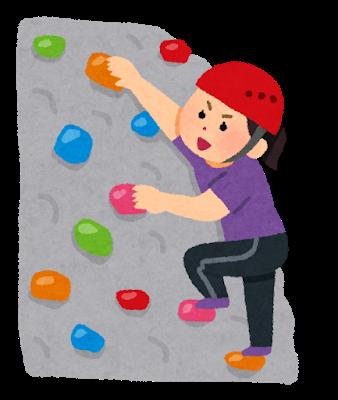 rock_climbing_woman.png