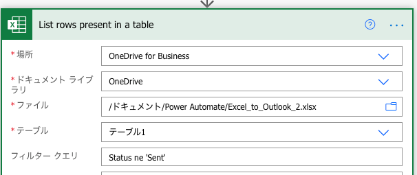 excel_to_outook_2_7.png