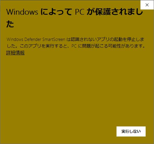 ms_smartscreen.png