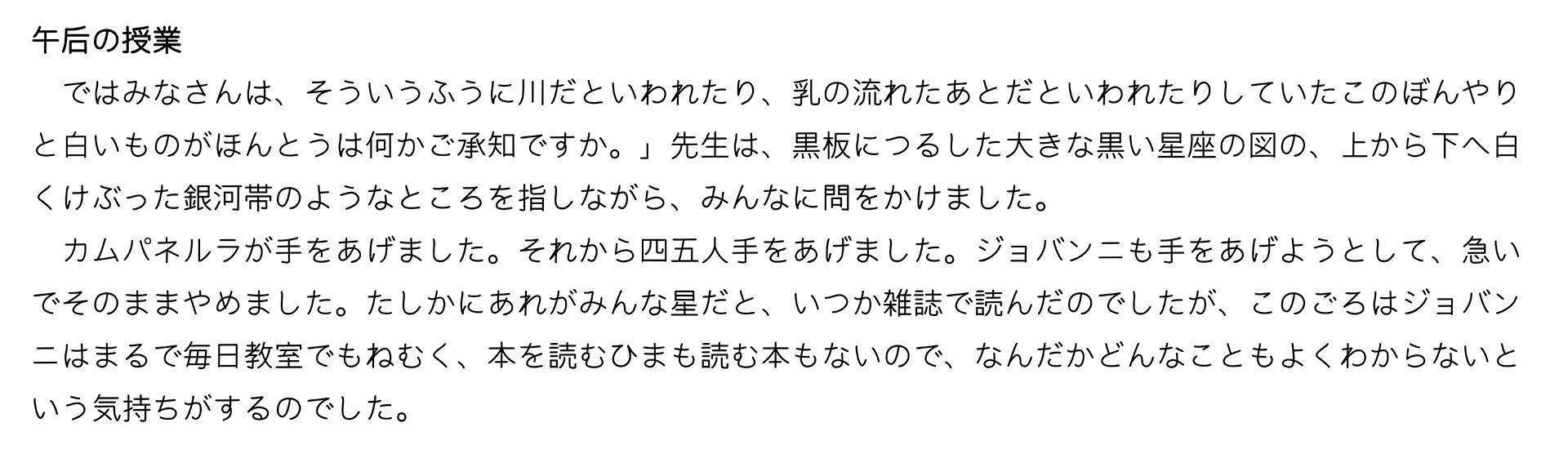 jp-ex.png