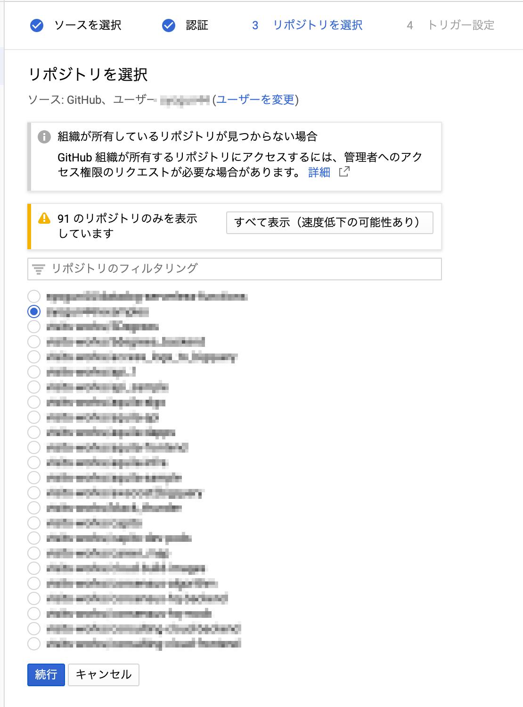 スクリーンショット 2019-08-28 18.24.33.png