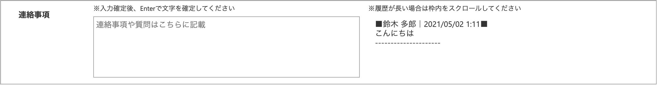 スクリーンショット 2021-05-02 1.35.20.png