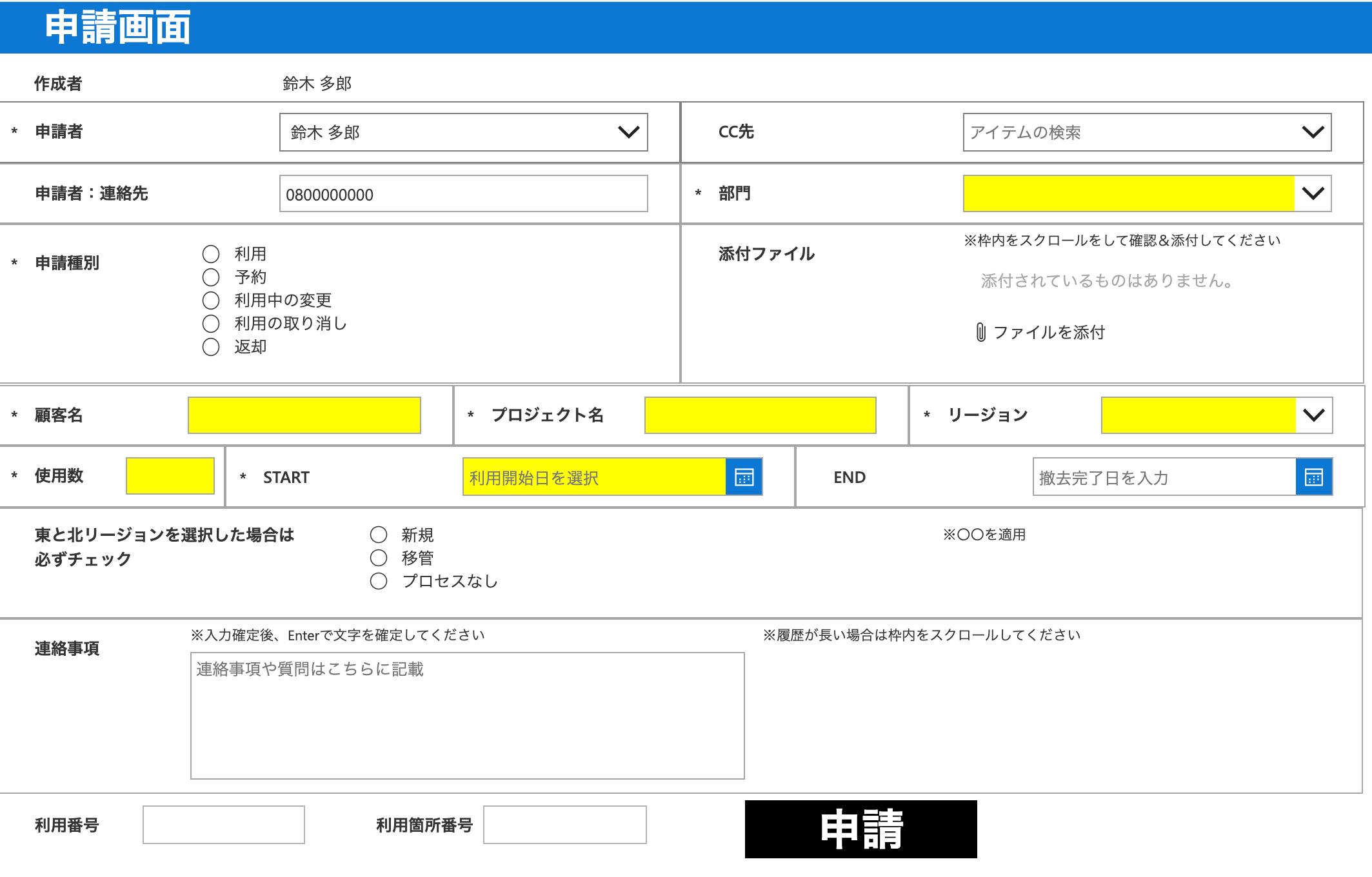 スクリーンショット 2021-05-02 1.11.53.png