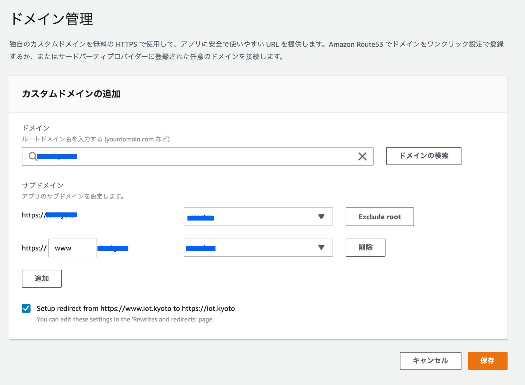 スクリーンショット 2019-06-06 15.42.36.png