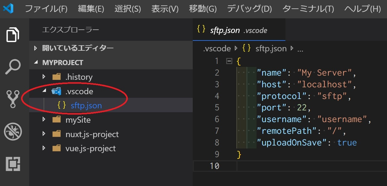 VS Codeのツール操作画面。SFTP: Configコマンドによって生成された.vscodeフォルダおよびsftp.jsonファイルを赤枠で明示