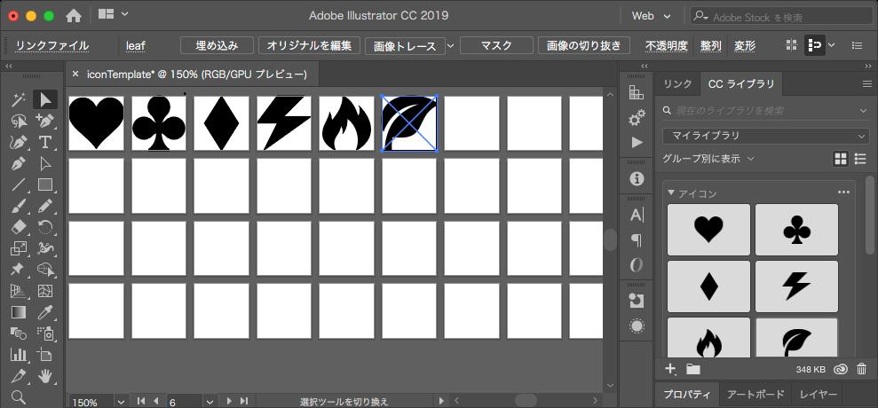 illustrator-03.png