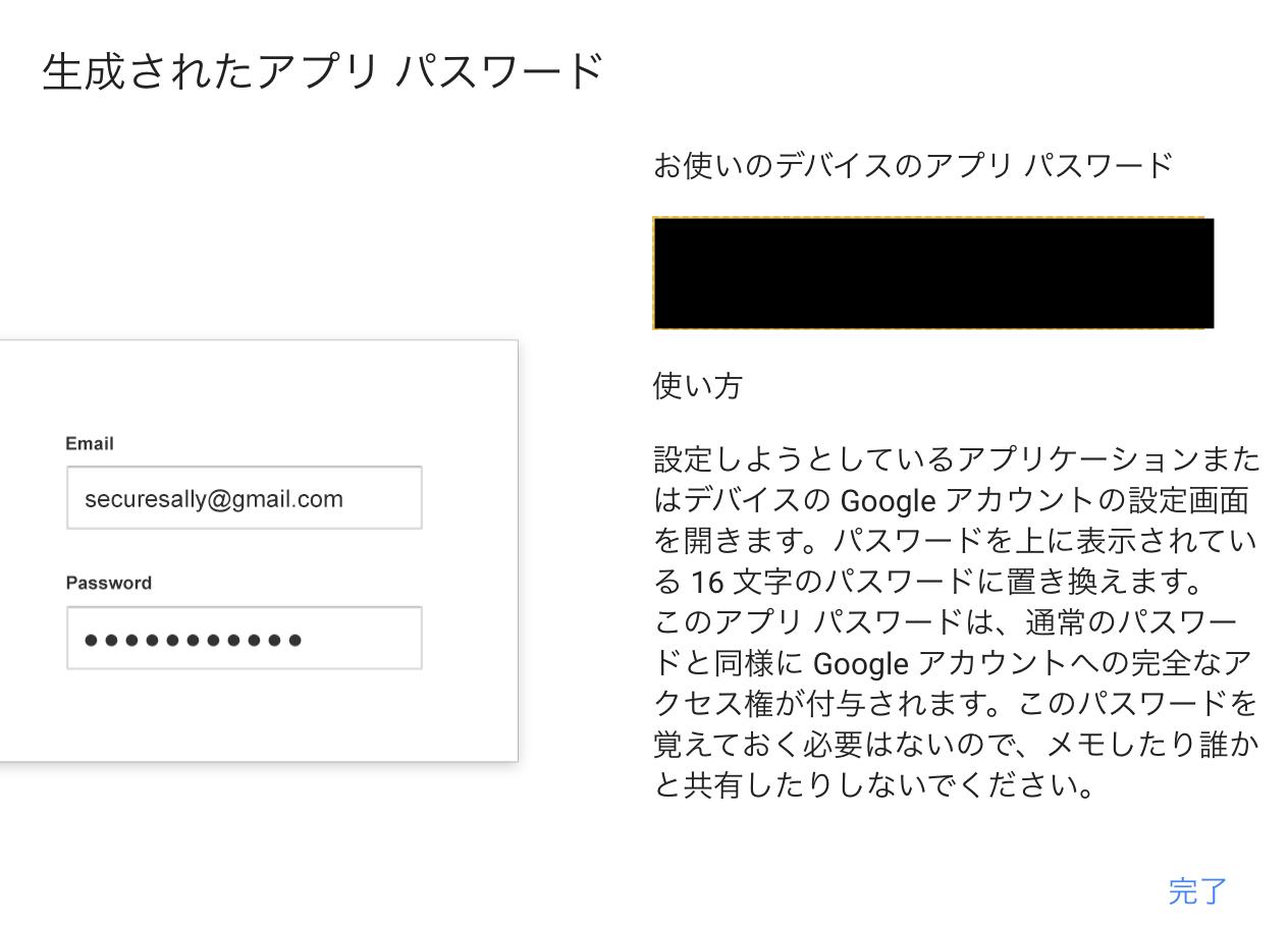 スクリーンショット 2019-12-01 17.59.59.png
