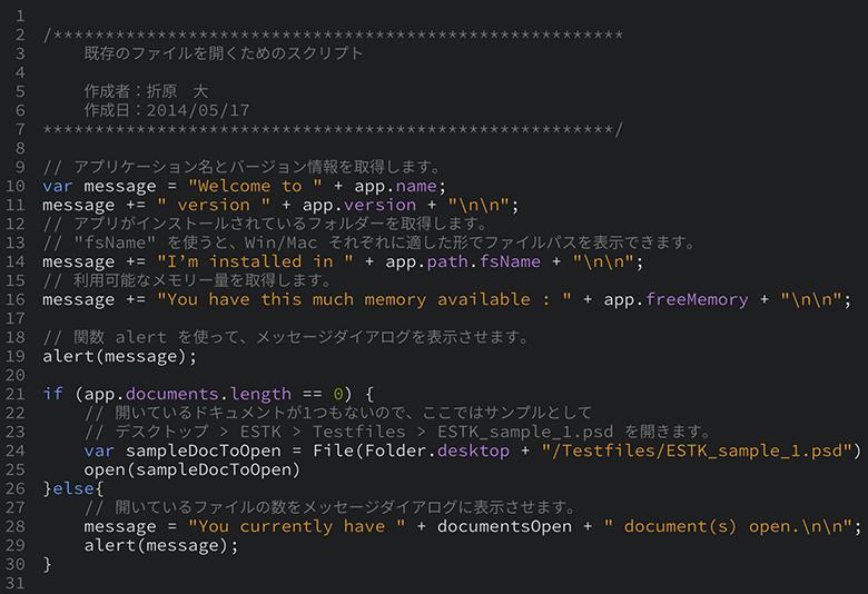 Source Han Code JP