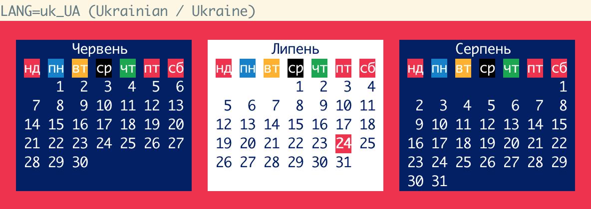 uk_UA.png