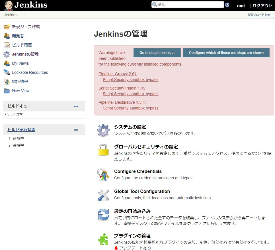 jenkins_plugin_install002