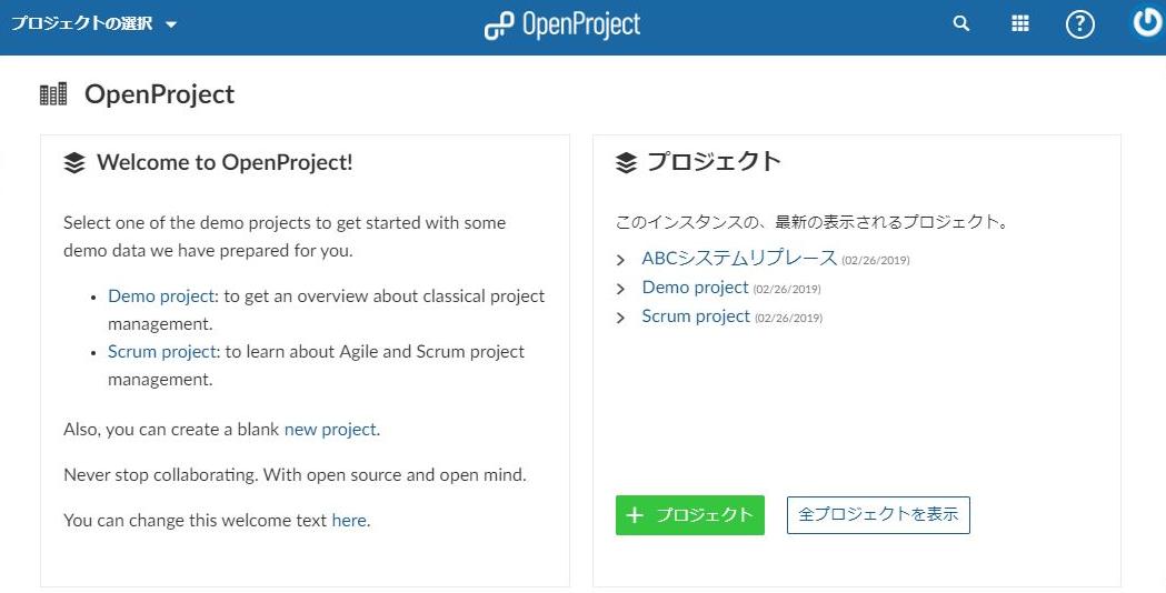 create_project000