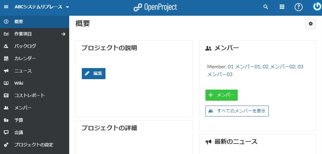 project_useradd001