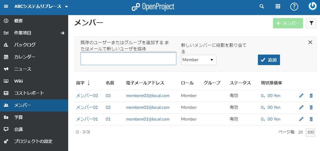 project_useradd002