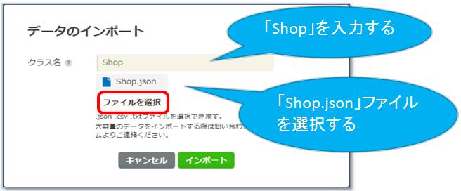 import2