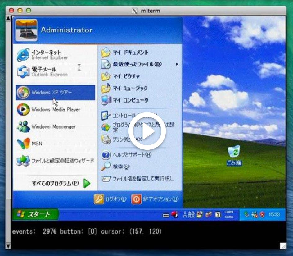 Sixel Graphicsを活用したアプリケーションの御紹介 - Qiita