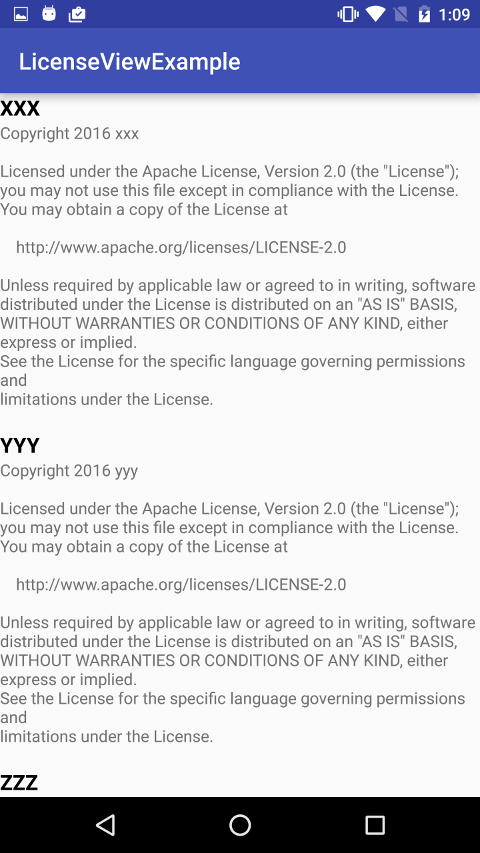 LicenseView