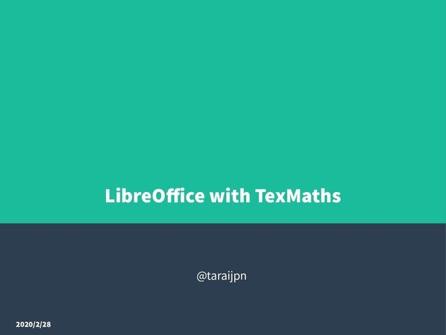 libreoffice-with-texmaths